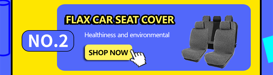 car-seat-covers_02