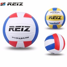 REIZ Volleyball Ball Competition Training Ball Men Women Indoor Outdoor Sport Soft Touch Volleyball Ball Official Size Weight(China)