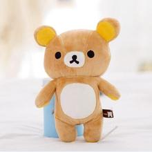 "1pcs 8"" 20cm Rilakkuma plush toy bear doll Easy bear teddy bear stuffed toy wedding gift doll for kids toys girls"