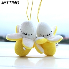 JETTING Cute Cell Phone Strap Charm Mobile Phone Skinned banana Plush Doll Phone Strap Pendant Cellphone Decoration Accessories(China)