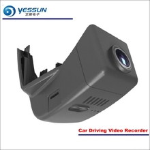 YESSUN Car DVR Driving Video Recorder For Volvo XC90 2015 2016 2017 Front Camera Black Box Dash Cam - Head Up Plug Play OEM(China)