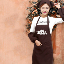 Korean fashion simple kitchen apron staff uniforms