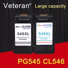 Ветеран PG545 CL546 сменный для canon картридж для принтера 545 cl 546 для pixma MG2950 MG2550 MG2500 MG3050 MG2450 MG3051 MX495(China)
