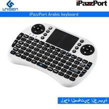 iPazzPort Abrabic Mini Wireless Keyboard and Mouse Combo for AndroidTV Box, Raspberry Pi3, Intel compute Stick