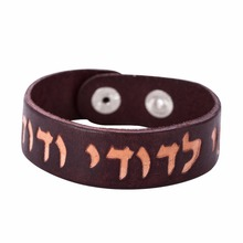 Dawapara Leather Bracelet Hebrew Letters On Jewish Jewelry Male Accessories Women
