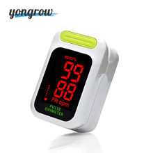 Yongrow LED Portable digital Fingertip Pulse Oximeter pulsioximetro CE Blood oxygen saturation Monitor SPO2 health care finger(China)