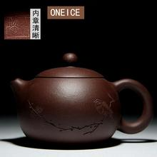 Pour The Xi Shi Pot Yixing Teapot Famous All Handmade Raw Old Purple Mud Fine Tea(China)