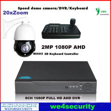 "4.5""HD-AHD PTZ 2MP IR Medium Speed dome Camera 8 Channel 1080P DVR 3D Analog Camera Keyboard Controller RS485 IR 50M 20XZoom(China)"