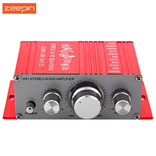 Zeepin HY-2001 Hi-Fi Aluminum alloy 12V Mini Auto Car Stereo Amplifier 2 Channel Audio Support CD DVD MP3 for Motorcycle Home