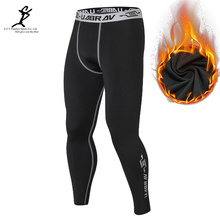 2017 Winter Men Thick Running Pants Professional Sports Compression Tights New Gym Pants Thick Fitness Trousers Basketball Pants