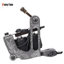 Black Aluminium Alloy Coils Tattoo Gun Liner Shader Tattoo Machine for Tattoo Artist Body Art Supply
