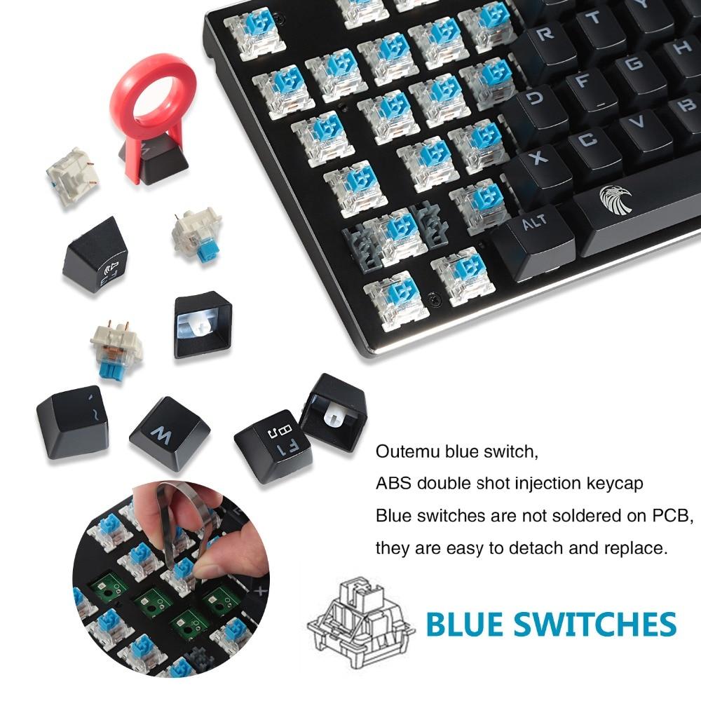 OUTEMU BLUE SWITCH