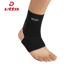 1 PC New Ankle Support Pad Taekwondo Protection Elastic Brace Guard Support Sports Gym Foot Wrap Protection Ankle Sleeve HBP024(China)