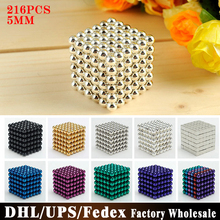 DHL Fedex 100PCS Neodymium Cube 5mm 216pcs Magnetic Balls NdFeB 6 x 6 x 6 Magic Cube Magnet Puzzle Spheres with Box