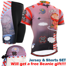 2016 sky team cycling sets funny cycling jersey sets mens bike wear carton riding suits short sleeve jerseys+shorts