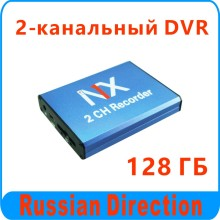 Free shipping to Russia,2CH mobile DVR