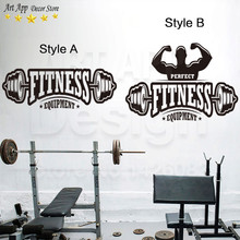 Good Quality Art new design cheap home decoration fitness gym wall sticker removable vinyl house decor sports decals in rooms(China)