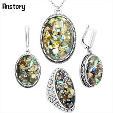 Oval Shell Jewelry Set Necklace Earrings Rings For Women Flower Pendant Antique Silver Plated Stainless Steel Chain Gift TS353(China)
