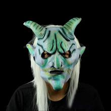 Long Hair Blue Face Horn Monster Mask Head Mask Halloween Costume Party Prop Novelty Latex Rubber Creepy(China)