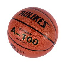 Official Size PU Indoor Outdoor Leather Basket Basketball Ball Training Equipment+Ball Pump+Net Nag+Pin(China)