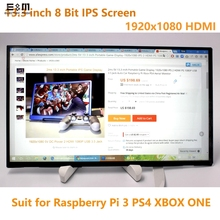 E&M 13.3 inch 1920*1080 8 Bit Display Screen IPS 1080P HDMI LCD Module Car Raspberry Pi 3 Game PS4 Monitor DIY(China)