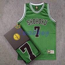 Anime SLAM DUNK Cosplay Costume Shohoku  7 Ryota Miyagi Green Basketball  Jersey Athletic Tops Shirt d76b8850b