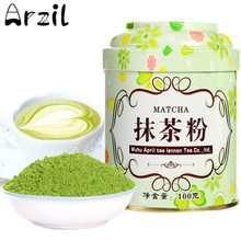Metal Tea Bag Candy Box Jar Matcha Green Tea Powder Organic Matcha Tea 100g China Storage Bottles Jars Food Sealing Holder