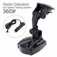 Universal Car Detection Laser Detector Car Radar Detector support Russian & English Voice Warning