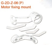 10pcs/lot Walkera G2D G-2D FPV Plastic Gimbal Parts Motor Fixing Mount G-2D-Z-06