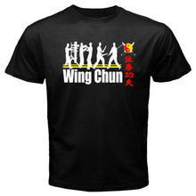 Print T Shirt Men Summer Style New Grand Master Ip Man Wing Chun Tsun Kungfu Mens Gildan T Shirt