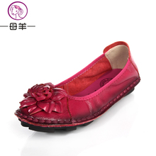 MUYANG Chinese Brands women genuine leather shoes woman Hand-sewn leather flats cowhide flexible spring boat shoes women loafer