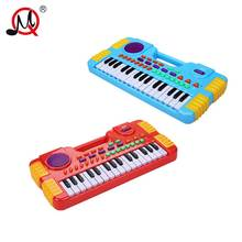 31 Keys Kids Baby Musical Toys Children Musical Instrument Battery Piano Toys Electronic Piano keyboard Educational Toy For Girl(China)