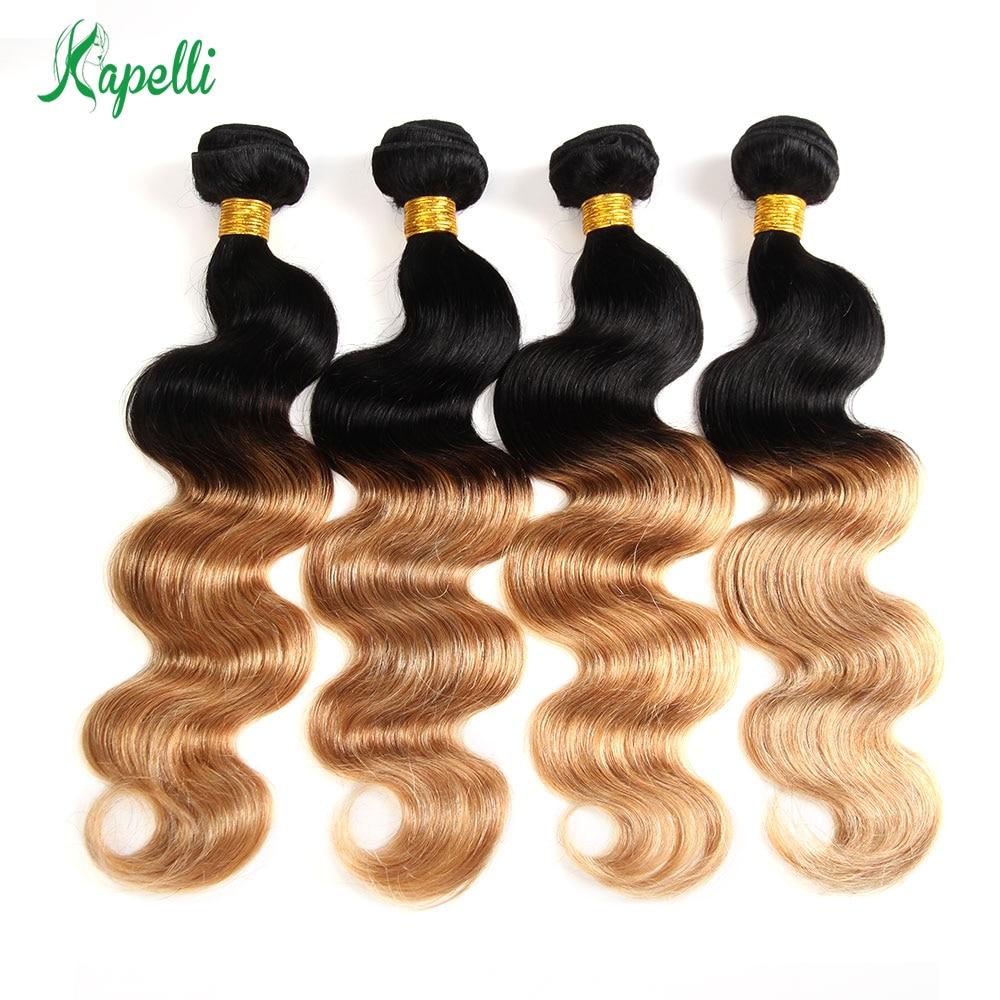 100% Human Hair Weave Bundles1B27