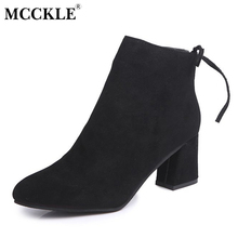 MCCKLE Woman Fashion Zip Slip On Solid Bowtie Flock Thick Heel Rubber Casual Autumn Ankle Boots 2017 Ladies Black Style Shoes(China)