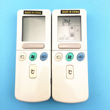 air conditioning Conditioner remote control for hitachi RAR-2A1 RAR-52P1 RAR-2SP1 RAR-3U4 RAR-2P2 RAR-3U3 RAR-52P2 RAR-2P1(China)