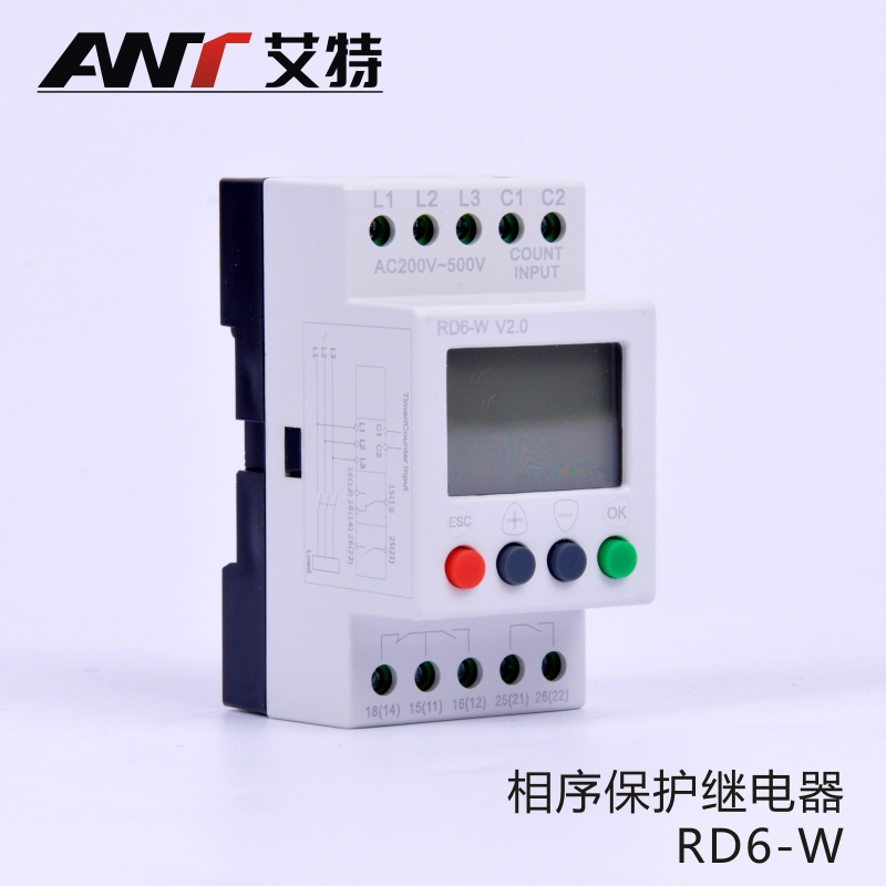 The Phase Protection Relay 380V Power Broken Phase Fault Phase Overvoltage and Undervoltage Detection Monitoring /RD6--W<br>