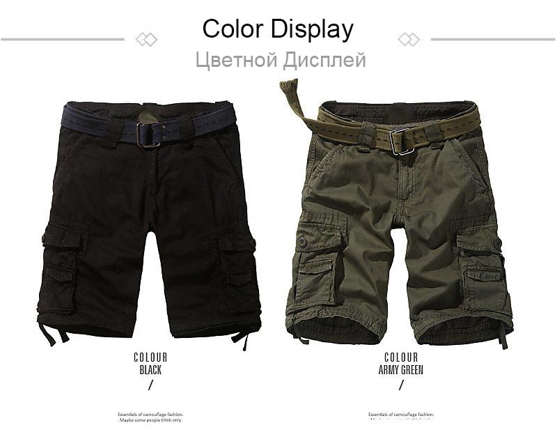 Funny Shorts (2)