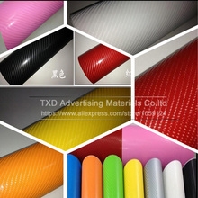 Good quality 4D Carbon Fiber Vinyl Black 4D Colored Glossy Carbon Fiber Vinyl Film Auto Wrapping Vinyl Wrap Foil(China)