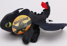 9'' 23cm How To Train Your Dragon Plush Toy Night Fury Toothless Dragon Stuffed Animal Dolls Toys Christmas Gifts