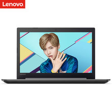 Lenovo Xiaoxin 15.6 Laptop ( Intel i5-7200 / i7-7500 4G DDR4 2133Mhz 1TB HDD 1920*1080 ) Notebook Windows 10 Chao5000(China)