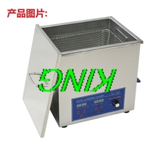 hot sale  28KHZ/40khz industrial ultrasonic cleaner KS-040AL 10L heater&timer and adjustment fuction