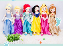 High Quality 67cm Soft Plush Stuffed Princess Rapunzel Snow White Ariel Aurora Belle Cinderella Princess dolls for Girl Gift(China)