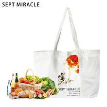SEPT MIRACLE Women Canvas Shopping Bags Foldable Reusable Solid White Tote Storage Handbag Large Flower Grocery Shopping Bags