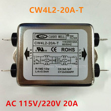 CW4L2-20A-T Power Filter AC 115V / 250V 20A 50/60HZ Single Phase EMI filter