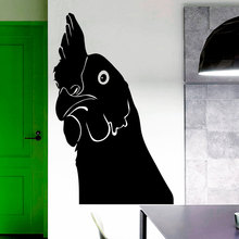 Huge Patterned Turkey Silhouette Funny Wall Stickers Home Rooms Special Art Decor Vinyl Wall Decals Mural Funny Face Wm-440