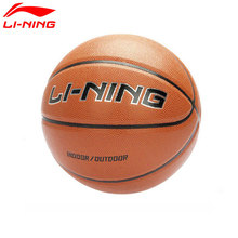 Li-Ning Basketball PU Indoor&Outdoor Li Ning Basket ball Professional Competition ABQK072 Brown Color L726(China)