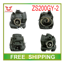 zs200gy-2 lzx200gy-2 200cc motorcycle engine cylinder head assy accessories zongshen free shipping