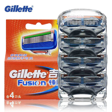 Gillette Fusion Shaving Razor Blades For Men Smooth Shaving To Shave Brand 4 Blades(China)