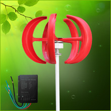300W Wind Turbine 12V 24V Red Lantern Small Wind Turbine Generator With FW 12/24 Waterproof Charge Controller Max Power 310W(China)