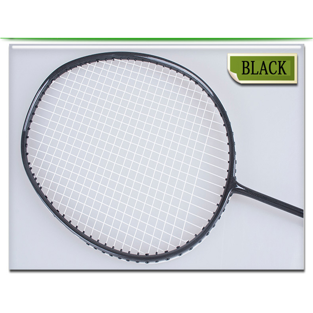 1PC 4U Light training  Badminton Racket Windstorm Badminton Ball Control Racquet With Woven Carbon Cloth Strings  <br>